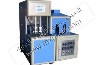 PET semi automatic blowing machine