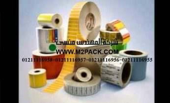 استيكر بلاستيك مطبوع من شركة المهندس منسي