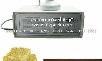 ماكينة كهرومغناطيسية لشرنكة فوهة برطمنات محسنات الطعم