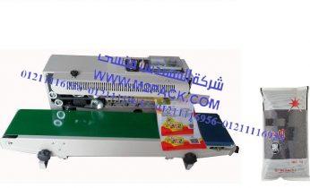 ماكينة لحام وتصنيع أكياس حبة البركة بسير ناقل اتوماتيكية موديل 301