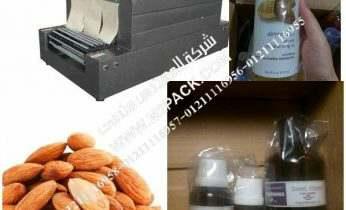 ماكينة تغليف برطمانات اللوز عن طريق الشرنكة الحرارية